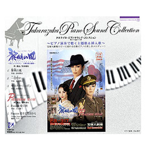 Takarazuka Piano Sound Collection: Reimei no Kaze / Passion (Ai no Tabi)